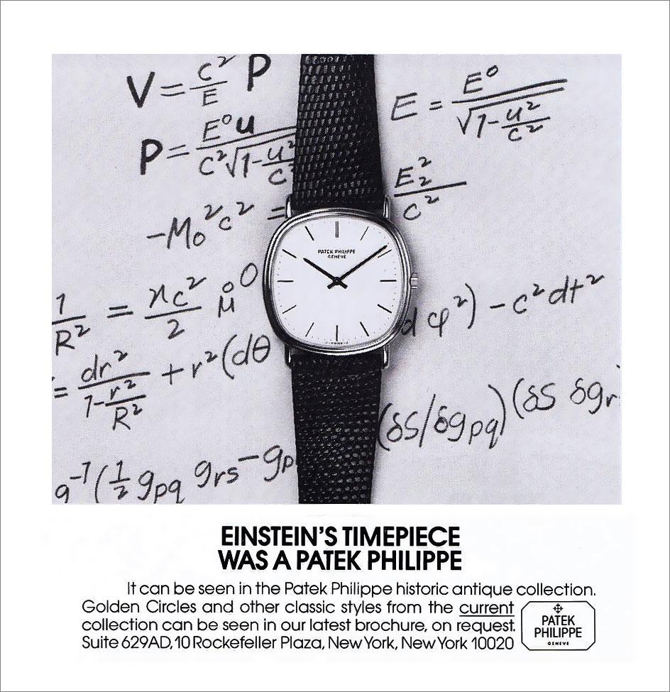 1980 Einstein-Patek-Philippe.jpg